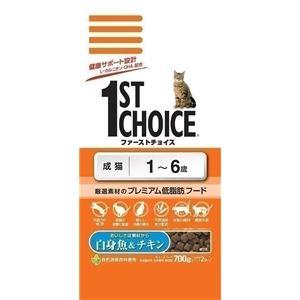 1ST CHOICE(ファーストチョイス) 成猫 白身魚&チキン700g (キャットフード) 【ペット用品】 - 拡大画像
