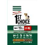 1ST CHOICE(ファーストチョイス) 高齢犬ハイシニア小粒 6Kg (ドッグフード) 【ペット用品】