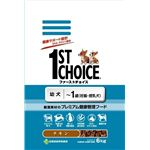 1ST CHOICE(ファーストチョイス) 幼犬 6Kg (ドッグフード) 【ペット用品】
