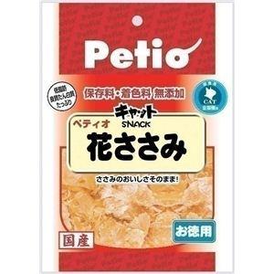 Petio(ペティオ) キャットSNACK 花ささみ54g (キャットフード) 【ペット用品】 - 拡大画像