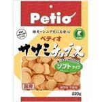 Petio(ペティオ) ササミチップスソフトタイプ220g (犬用おやつ) 【ペット用品】