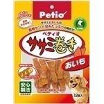 Petio(ペティオ) ササミ巻きおいも 12個入 (犬用おやつ) 【ペット用品】