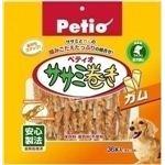 Petio(ペティオ) ササミ巻きガム 36本入 (犬用おやつ) 【ペット用品】