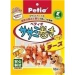 Petio(ペティオ) ササミ巻きチーズ 12個入 (犬用おやつ) 【ペット用品】