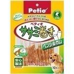Petio(ペティオ) ササミ巻きペンシルガム 10本入 (犬用おやつ) 【ペット用品】
