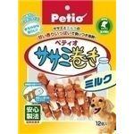 Petio(ペティオ) ササミ巻きミルク 12個入 (犬用おやつ) 【ペット用品】