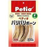 Petio(ペティオ) バリバリビッグ 200g (ドッグフード) 【ペット用品】