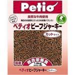 Petio(ペティオ) ビーフジャーキーカット 1.8Kg (ドッグフード) 【ペット用品】