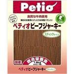 Petio(ペティオ) ビーフジャーキースティック1.8K (ドッグフード) 【ペット用品】