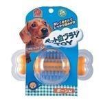 Petio(ペティオ) ペット歯ブラシTOY ボーンM (犬用おもちゃ) 【ペット用品】