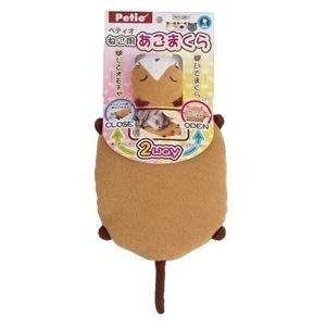 Petio(ペティオ) 猫用あごまくら 茶タビ (猫用まくら) 【ペット用品】 - 拡大画像