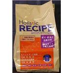 Holistic RECIPE(ホリスティック レセピー) シニア 2.7Kg (ドッグフード) 【ペット用品】