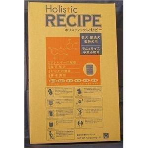 Holistic RECIPE(ホリスティック レセピー) シニア 7.2Kg (ドッグフード) 【ペット用品】 - 拡大画像