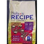 Holistic RECIPE(ホリスティック レセピー) チキン パピー 2.7Kg (ドッグフード) 【ペット用品】