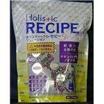 Holistic RECIPE(ホリスティック レセピー) チキン ライト 900g (ドッグフード) 【ペット用品】