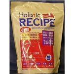 Holistic RECIPE(ホリスティック レセピー) パピー小粒  900g (ドッグフード) 【ペット用品】