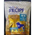Holistic RECIPE(ホリスティック レセピー) 減塩 900g (ドッグフード) 【ペット用品】