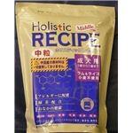 Holistic RECIPE(ホリスティック レセピー) 成犬 中粒  900g (ドッグフード) 【ペット用品】