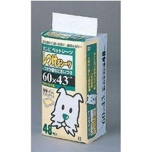 ボンビアルコン しつけるシーツ ワイド 48枚 (犬用トイレ用品) 【ペット用品】 - 拡大画像