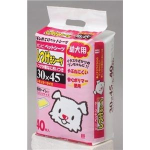 ボンビアルコン しつけるシーツ幼犬用40枚 30×45 (犬用トイレ用品) 【ペット用品】 - 拡大画像