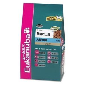 Eukanuba(ユーカヌバ) シニア 大型犬 大粒 7.5Kg (ドッグフード) 【ペット用品】