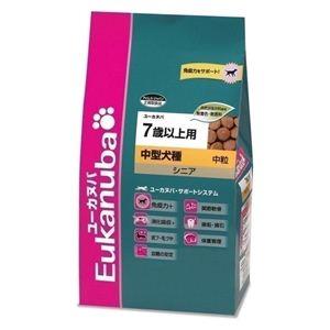 Eukanuba(ユーカヌバ) シニア 中型犬 中粒  7.5Kg (ドッグフード) 【ペット用品】 - 拡大画像