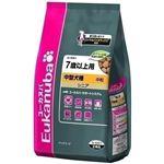Eukanuba(ユーカヌバ) シニア 中型犬種 13.5Kg (ドッグフード) 【ペット用品】