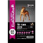 Eukanuba(ユーカヌバ) メンテナンス中型犬種7.5Kg (ドッグフード) 【ペット用品】