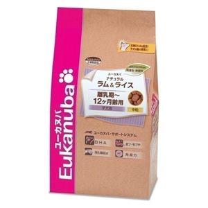 Eukanuba(ユーカヌバ) ラム&ライス子犬用中粒 7.5Kg (ドッグフード) 【ペット用品】 - 拡大画像