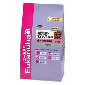 Eukanuba(ユーカヌバ) 子犬用 小中型犬用超小粒 7.5Kg (ドッグフード) 【ペット用品】 - 拡大画像