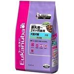 Eukanuba(ユーカヌバ) 子犬用 大型犬種 13.5Kg (ドッグフード) 【ペット用品】
