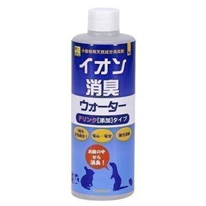 三晃商会 イオン・消臭ウォーター300ml (うさぎ・フェレット・モルモット用消臭剤) 【ペット用品】