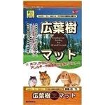 三晃商会 広葉樹マット (小動物用敷材) 【ペット用品】