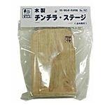 三晃商会 木製チンチラステージ (小動物用アクセサリ) 【ペット用品】