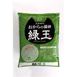 常陸化工 おからの猫砂 緑玉 7L (猫砂) 【ペット用品】 - 拡大画像