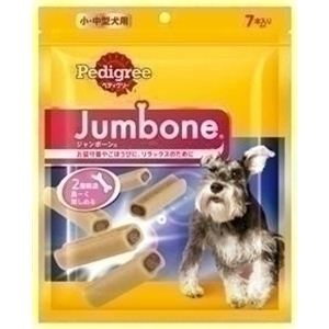 Pedigree(ペディグリー) ジャンボーン 7本入 PSJB8 (小・中型犬種<生後9ヶ月以上目安> ドッグフード) 【ペット用品】 - 拡大画像