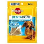 Pedigree(ペディグリー) デンタボーン 4本入 PSDB12 (超小型犬種<生後9ヶ月以上目安> ドッグフード) 【ペット用品】