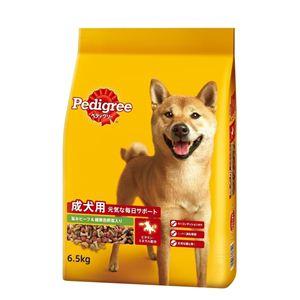 Pedigree(ペディグリー) 旨みビーフ&野菜 6.5kg PD3 (全ての犬種 成犬用 ドッグフード) 【ペット用品】 - 拡大画像