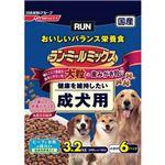 日清ペットフード ランミールミックス大粒成犬用 3.2Kg 【ペット用品】