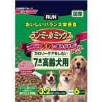日清ペットフード ランミールミックス大粒7歳高齢犬用3.2Kg 【ペット用品】