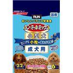 日清ペットフード ランミールミックス小粒成犬用 3.2Kg 【ペット用品】