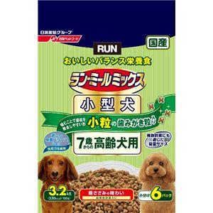 日清ペットフード ランミールミックス小粒7歳高齢犬 3.2Kg 【ペット用品】