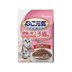 ユニ・チャーム ねこ元気 子猫用お魚とお肉ミックス1.6Kg 【ペット用品】 - 拡大画像