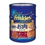 (まとめ)ネスレ フリスキー缶 ビーフほぐしタイプ 3P【猫用・フード】【ペット用品】【×12セット】