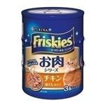 (まとめ)ネスレ フリスキー缶 チキンほぐしタイプ 3P 【猫用・フード】【ペット用品】【×12セット】
