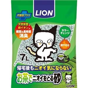 ライオン ペットキレイ お茶でニオイをとる砂 7L 【ペット用品】 - 拡大画像
