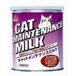 森乳サンワールド キャットメンテナンスミルク 280g 【ペット用品】
