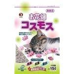 ペットライン ペットライン お花畑コスモス 15L 【ペット用品】