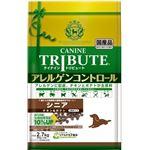 イースター Cトリビュートチキン&ポテトシニア2.7Kg 【ペット用品】