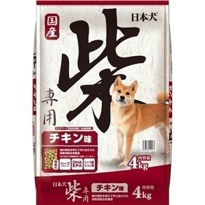 イースター日本犬柴専用チキン味4Kg【ペット用品】